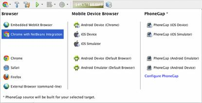 The new Netbeans 7.4 comes with enhanced support for developing mobile applications