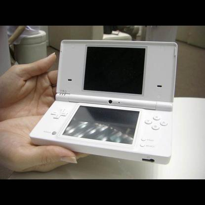 Nintendo's DSi, an upgrade to the DS Lite.