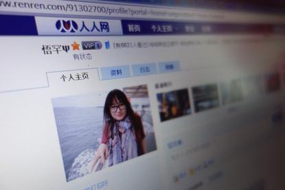 A profile page on Renren.