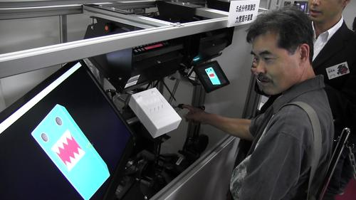 "Japan's public broadcaster, NHK, held an open house and demonstrated haptic technology that allows images to be ""seen"" through touch, using actuators connected to a user's index finger."