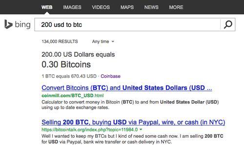 Bing's Bitcoin conversion tool at work.