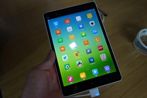 Xiaomi's new Android tablet.