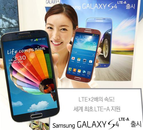 The world's first smartphone for LTE-Advanced, a version of Samsung's Galaxy S4. It is available on an LTE-A network launched by Korean operator SK-Telecom
