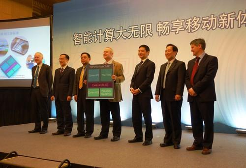 ARM Greater China president Allen Wu, third to the right, at a company event in Beijing.