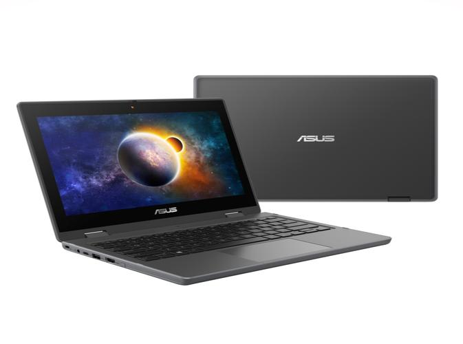 The ASUS BR1100F