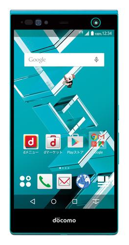 NTT DoCoMo launches smartphone with iris unlock feature - Good Gear