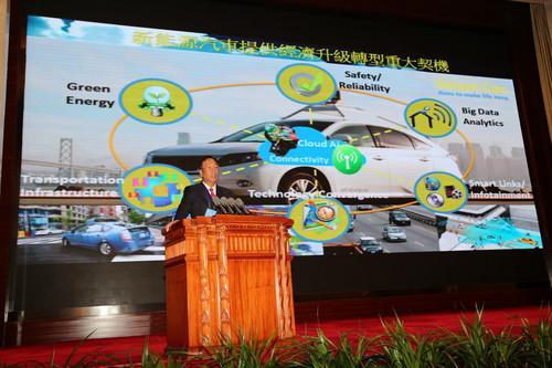 Foxconn's CEO Terry Gou.