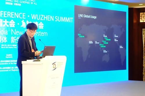 Jung-Ho Shin, CEO of Line Plus.