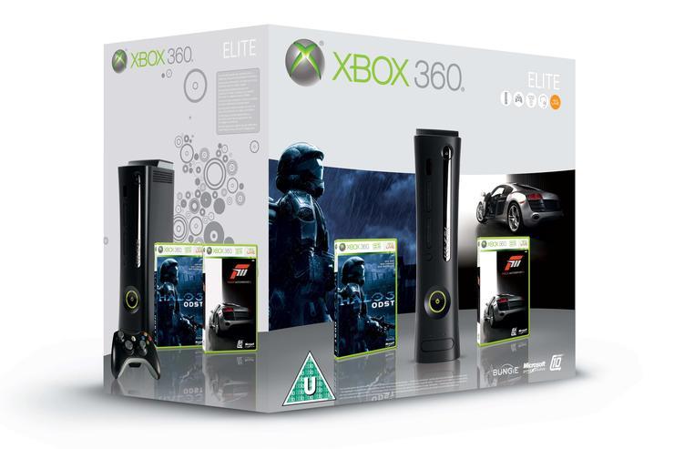 Win an Xbox 360 Elite Autumn Bundle! - PC World Australia