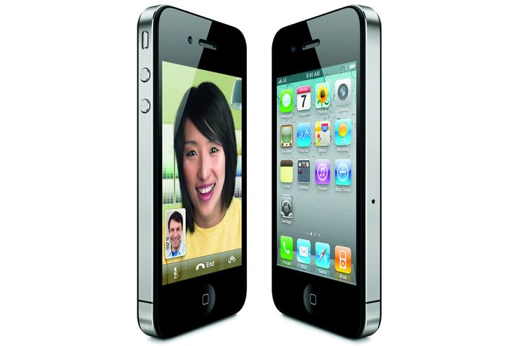 What is the best iPhone 4 plan?