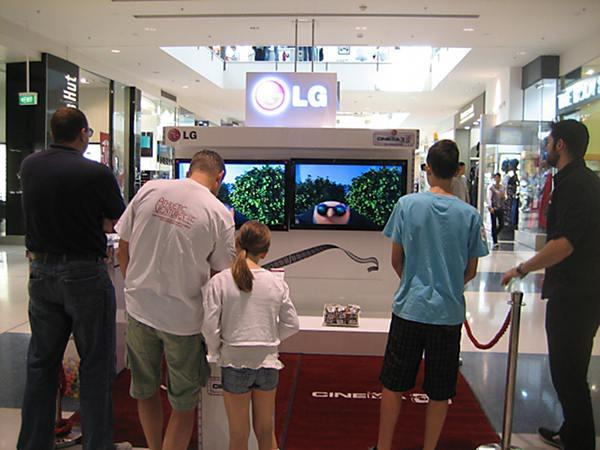 One of the test booths in a Westfield shopping centre.