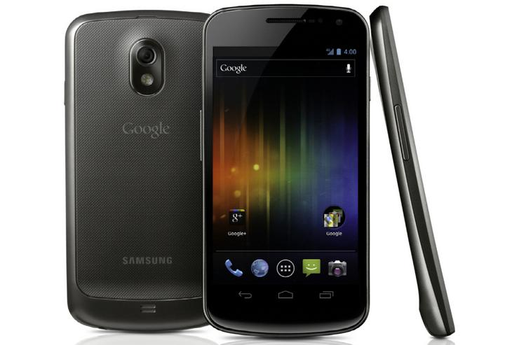 Galaxy Nexus: Unlikely to get heavy users through a full day