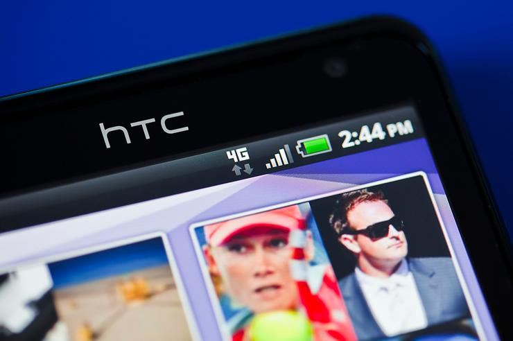 How fast is the HTC Velocity 4G?