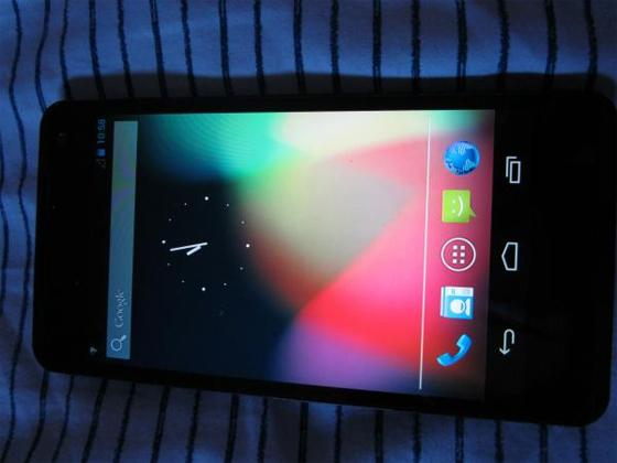 Is this the new LG Nexus phone? (Image credit: xda-developers.com)