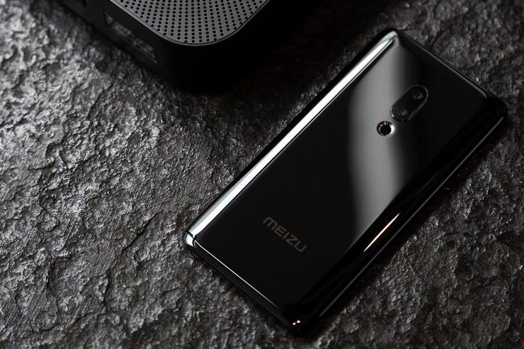 Meizu unveils 'Zero' smartphone with no ports or buttons and a screen that's also a speaker