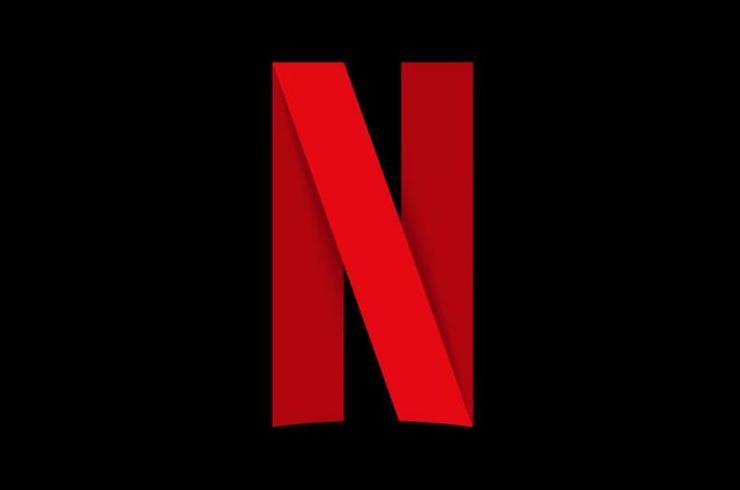Netflix's new logo.