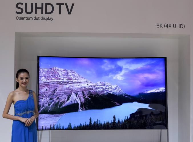 Samsung's 98-inch 8K curved TV