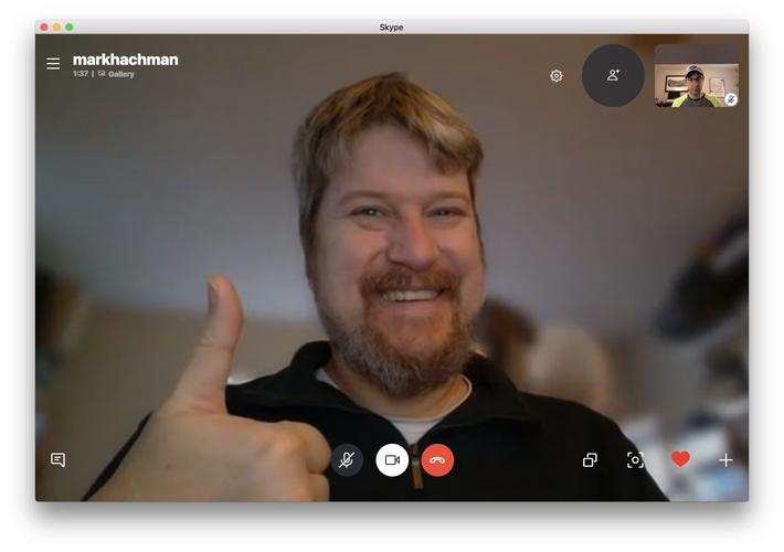 Skype Introduces Background Blur for Video Calls on Desktop