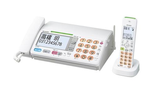 Sharp's UX-AF90CL fax phone blinks red when it gets calls from an unidentified or unknown caller. It's designed to fight phone fraud targeting elderly people in Japan.