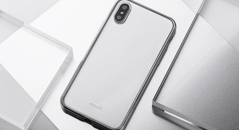 best service 326fd ef11c Which case should I buy for my iPhone 8, iPhone 8 Plus and iPhone X ...