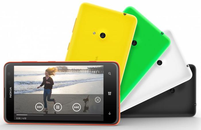 The Lumia 625's large 4.7in screen is a significant feature in this price range.
