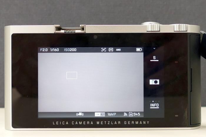 The large LCD touchscreen.