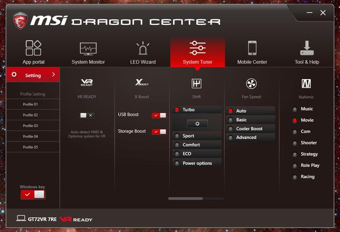The Dragon Center app lets you quickly adjust performance, appearance and audio settings.
