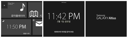 Some possible leaked mock-ups of the Galaxy Gear interface found on a South Korean message board.