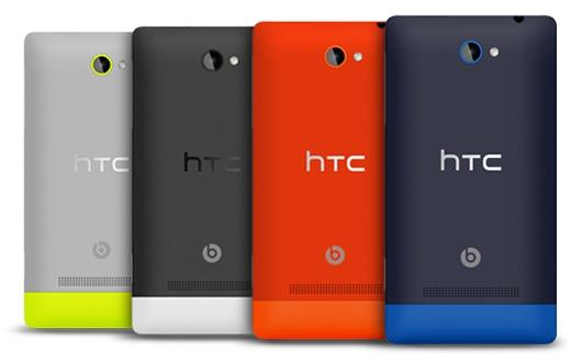 The Windows Phone 8S will be available in Domino, Fiesta Red, Atlantic Blue and High-Rise Gray colour variants.