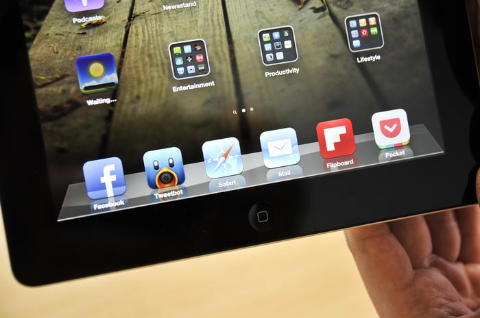 The 4th Generation iPad's retina display remains one of the best screens we've ever seen on a tablet.