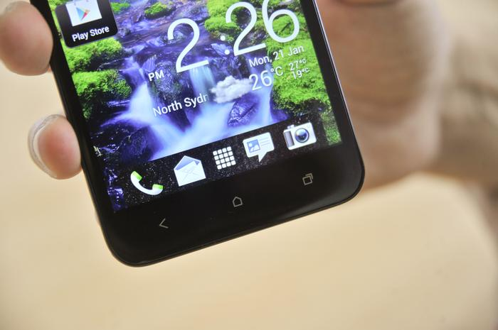 The HTC Butterfly's display is without a doubt the most impressive screen we've ever seen on a smartphone.