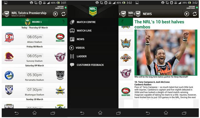 Basic features of the NRL Live 2013 app include match details, news and the competition ladder.