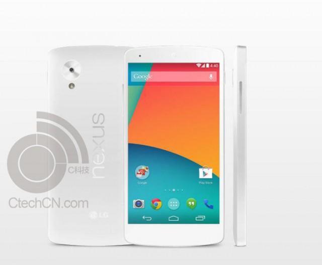 The purported white version of the Google Nexus 5. (Image credit: CtechCN.com)