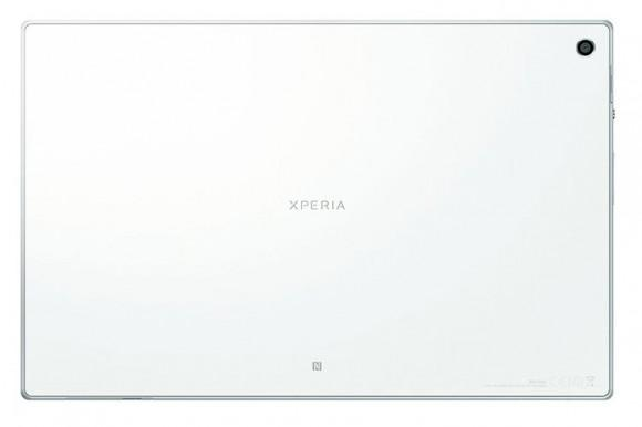 The Xperia Tablet Z will be available in black and white models.