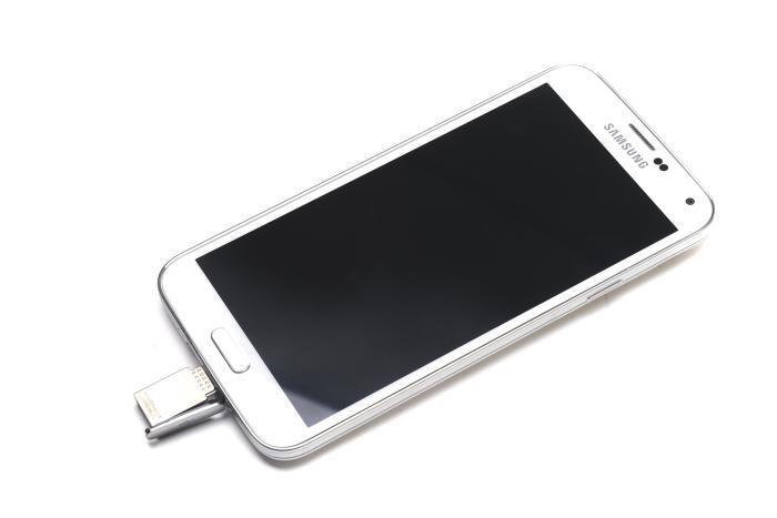 Sitting in a Samsung Galaxy S5.