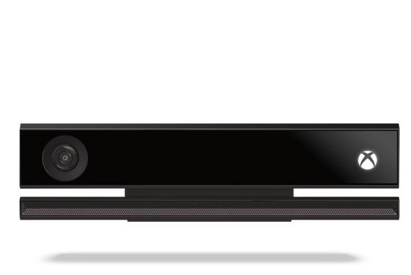 The new Kinect.