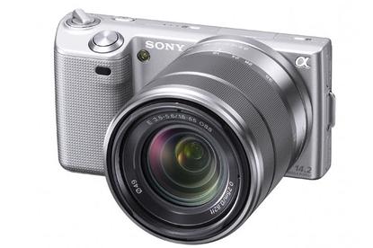 Sony Alpha NEX-5 (NEX5KS)