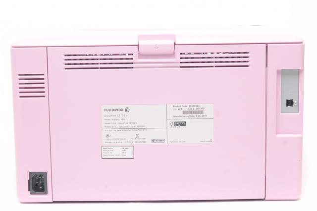 Fuji Xerox Australia DocuPrint CP105b