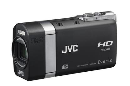 JVC Everio GZ-X9000