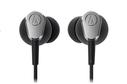Audio Technica ATH-ANC23