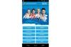 Tennis Australia 2013 Australian Open for Android