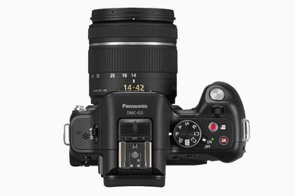 Panasonic Lumix DMC-G5 interchangeable lens camera
