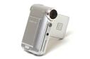 Samsung Miniket VP-M110