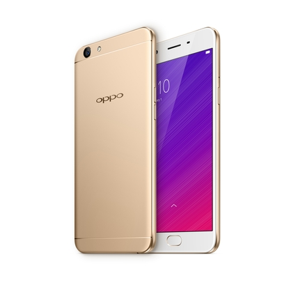 Oppo f1s review great handling features and a giveaway 348 price oppo f1s fandeluxe Images