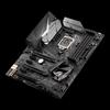 ASUS ROG Strix Z270F Gaming motherboard