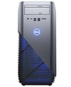 Dell Inspiron 5675 Gaming Desktop