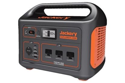 Jackery Jackery Explorer 1000 Portable Power Station