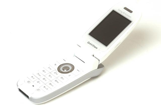 Sony Ericsson Z520i