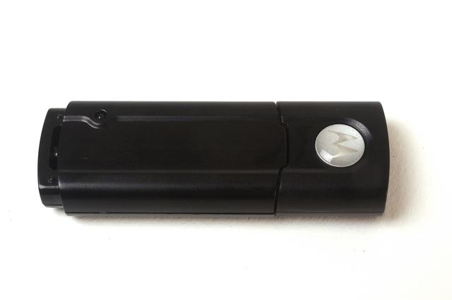 Motorola PC850 Bluetooth USB Adapter