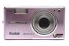 Kodak EASYSHARE V530 Zoom